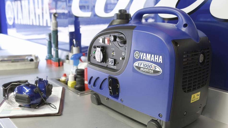 Генератор Yamaha EF1000 в Белая Холуницае