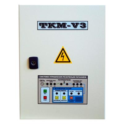Автоматика ТКМ-V3 с ИУ3с + ПБ3-10 (EG5500) в Белая Холуницае