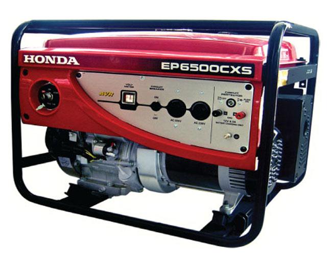 Генератор Honda EP6500 CXS в Белая Холуницае